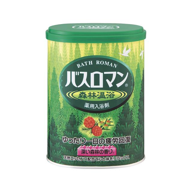 BLACKPINKジェニ愛用の入浴剤は日本のバスロマン!?