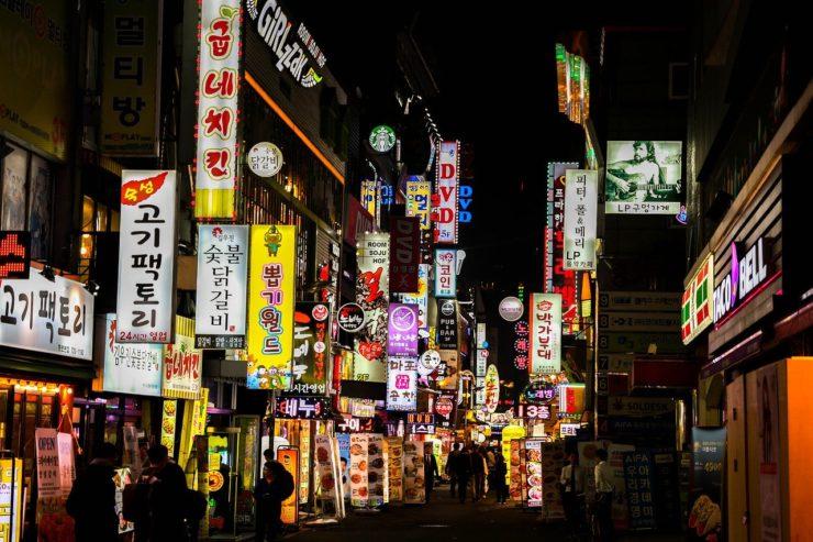 いつになったら韓国に行ける