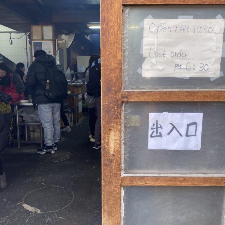 延南ソ食堂入口