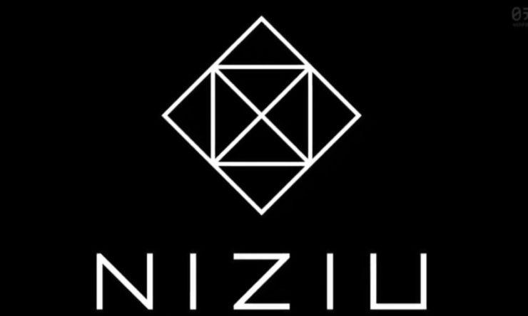 虹プロから9人のメンバーで「NiziU(ニジュー)」デビュー決定!