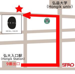 HEAL HAIRソウル弘大店への行き方