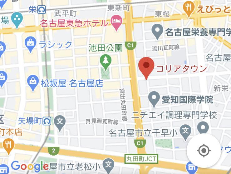 新鮮な海鮮に出会える「KOREA TOWN」in 名古屋 新栄