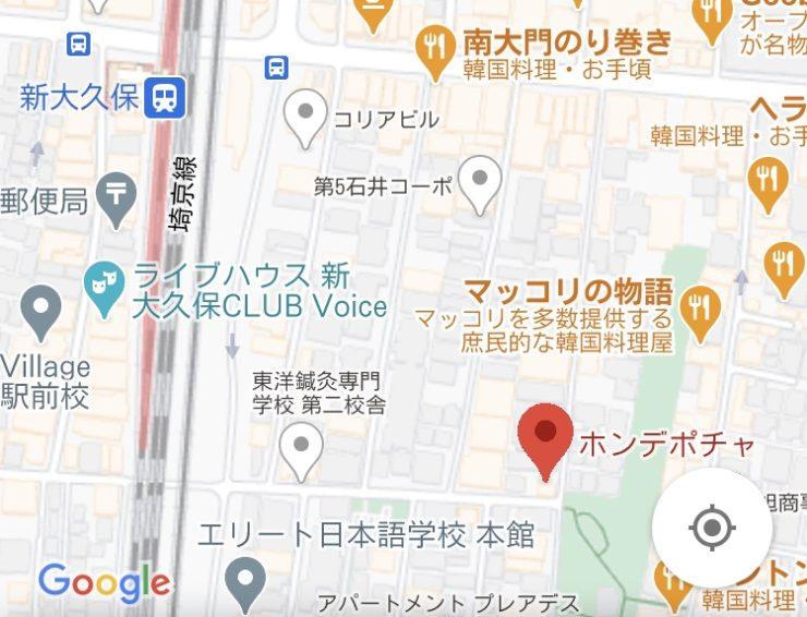 エビチーズフォンデュが豪快な「ホンデポチャ」in 東京 新大久保
