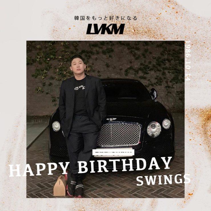 HAPPY BIRTHDAY SWINGS (スウィンス)