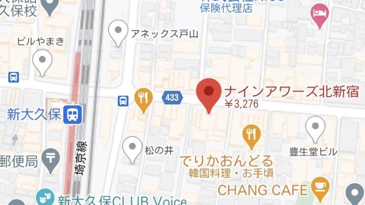 1人でもOK!東京 新大久保のホテルに泊まるなら駅近オシャレな「9h ninehours」がおすすめ