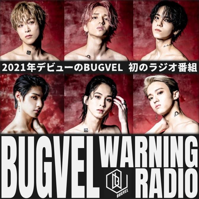 AuDee「BUGVEL WARNING RADIO」